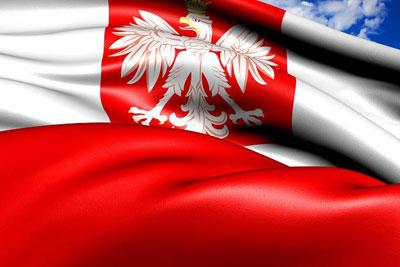 Курсы польского языка польский язык